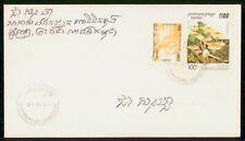 Cambodia 1997 Mushroom Stamp Cover kkm2777