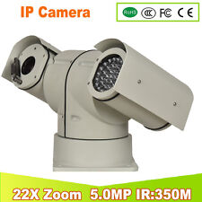 YUNSYE Police high speed 5.0Mp PTZ 22x Network IP PTZ Dome Camera free shipping