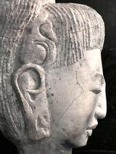 15th century Indonesian Majapahit Kingdom tuff stone carving of a woman's head