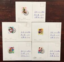 5 China To Hong Kong  T14 Children of new China stamps post cards