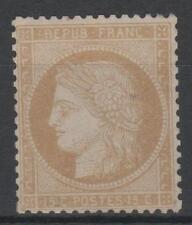 """FRANCE STAMP TIMBRE N° 59 """" CERES 15c BISTRE 1871 """" NEUF xx TB A VOIR  K873"""