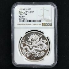 2000 lunar series dragon S10Y 1oz silver coin AG 999 NGC MS69