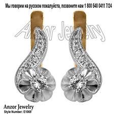 Genuine White Sapphire Earrings Russian Jewelry in Silver 925