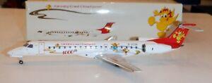 Aviation 200 - 1:200   Grand China Express ERJ-145LR #B-3039 - AV2145001