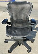 Herman Miller Aeron Chair Lumbar Support Size B Very Good