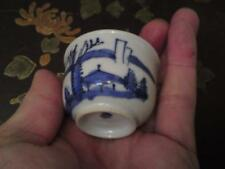 Japanese Bowl Chinese Antiques