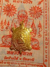 Happy Buddha Turtle LP Thai Amulet Gold Free Prayer Cloth Bracelet & Necklace NR
