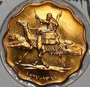 African Islamic 1967 AH 1387 10 Milliemes Camel animal Proof 196520 combine ship