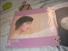 a941981  Deanie Ip Yip Wing Hang 倦 LP 葉德嫻