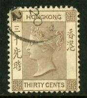 China 1900 Hong Kong 30¢ Brown QV Wmk CCA Scott 48 VFU K475 ✔️