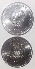Somalia 10 Shillings  chinese zodiac year of dog 25mm steel coin km100 UNC 1pcs