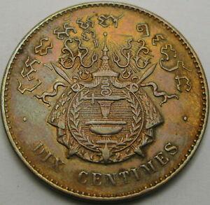CAMBODIA 10 Centimes 1860 - Bronze - VF - 1276 ¤