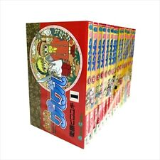 Mahoujin Guru Guru VOL.1-16 Comics Complete Set Japan Comic F/S