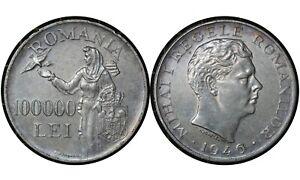 100000 Lei 1946 Romania 🇷🇴Silver Coin // King Mihai I # 71 From 1$