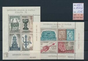 LO17293 Spain 1975 philatelic exhibition sheets MNH cv 24 EUR