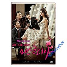 """BUY 5 GET 1 FREE""  Miss Korea- Korean Drama (5DVDs) Excellent English Subs!"