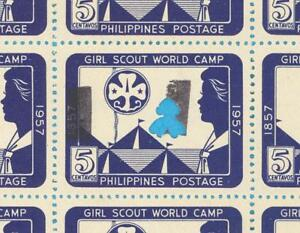 PHILIPPINES 637 GIRL SCOUTS ERROR - MINT NEVER HINGED OG ** EXTRA FINE !