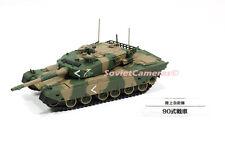 1//72 Deagostini Japanese Type 13 75 82 87 91 94 96 99 WAPC 8X8 TANK ARMOR MODEL