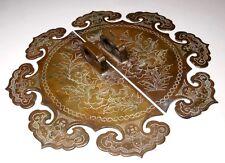 "Antique Oriental Chest Hasp Lock Plate 12 1/2"""