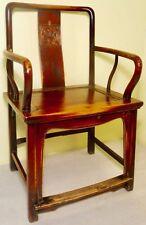 Antique Chinese Ming Arm Chair (2775), Cypress/Elm, Circa 1800-1849