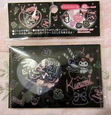 Kuromi Stickers Sack Pack~45 Stickers