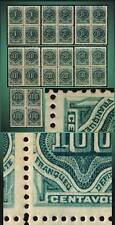 1896 ECUADOR NUMERALS POST DUE BLOCK OF 4 MINT NH SCOTT J1-J7