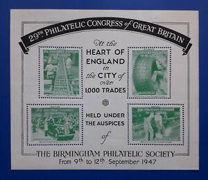 "1947 ""29th Philatelic Congress"" Birmingham Philatelic Society stamp sheet"