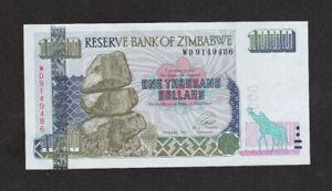 1000 DOLLARS AUNC CRISPY BANKNOTE FROM ZIMBABWE 2003 PICK-12a