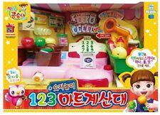 Kongsuni Number Play Mart Cash Register Market Play