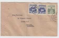 1949 Seoul Korea Air Mail Cover to London Great Britain  Anglican Bishop Cooper