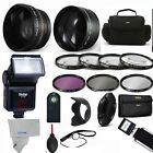 ALL YOU NEED HD 8K ACCESSORY FLASH LENSES FILTERS CASE REMOTE FOR NIKON D3500