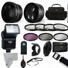 PRO FLASH + WIDE ANGLE LENS+ TELEPHOTO ZOOM LENS  PRO KIT FOR NIKON COOLPIX P900