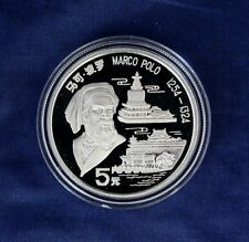 "1992 moneda de plata prueba 5 yuanes de China ""Marco Polo"" en cápsula (C2/4)"
