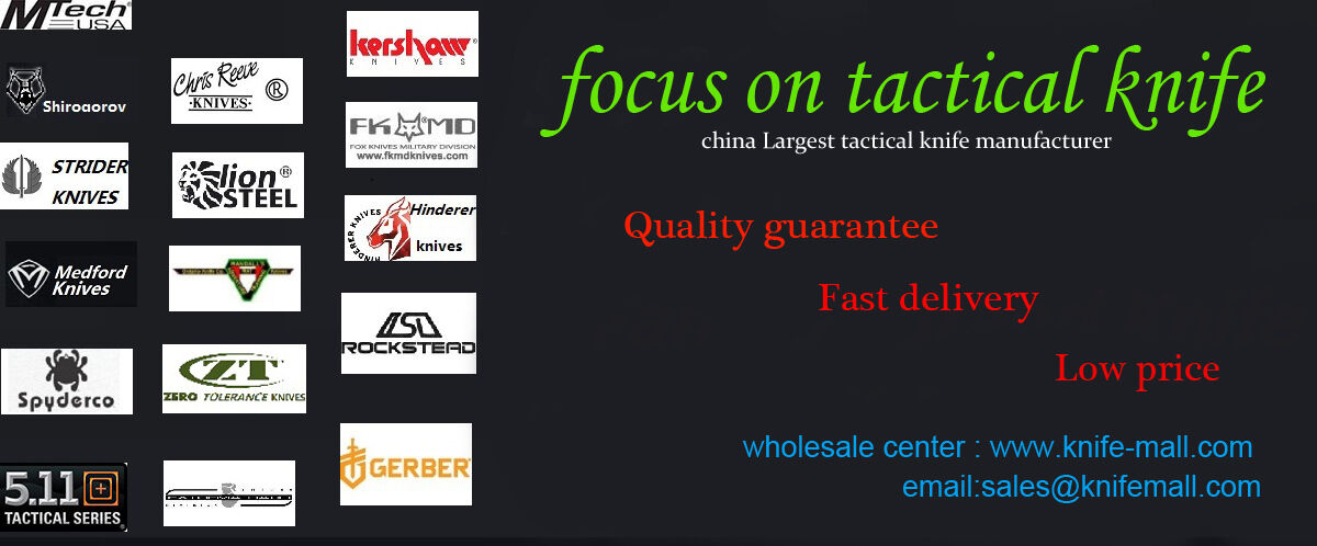 wholesale center www.knife-mall.com
