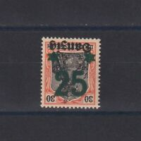DANZIG GERMANY 1920, Mi#18K, signed, CV€300, MNH