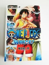 One Piece Official Animation GUIDE white Jump Comics Manga Anime F/S Japan