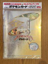 Pokemon Card Japanese Neo Genesis Premium File 1 Typhlosion Feraligatr Meganium