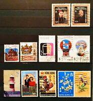 VERY NICE HONG KONG DEFINITIVES COMMEMORATIVES HIGH VALUES USED STAMPS 01181019