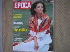 EPOCA 1977 CLAUDIA CARDINALE PEDERSOLI BUD SPENCER GIGI RADICE TORINO CALCIO