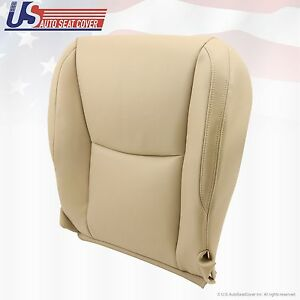 Fits 2003-09 LEXUS GX470 DRIVER SIDE LOWER LEATHER CUSHION COVER REPLACEMENT TAN