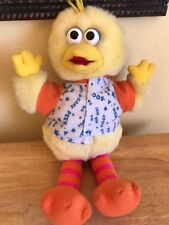 Sesame Street Big Bird Talking Peek a Boo Tyco Plush Playtime 16""