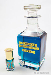 Designer Type Perfume Oil/Attar by Al Haramain - Choose from Selection