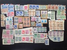 SELECTION OF OLD USED THAILAND POSTAGE STAMPS WITH KINGS - Siam