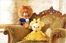 Rare Disney Princess BEAR by UniBEARsity 2nd 'Beauty and The beast' F/S Japan