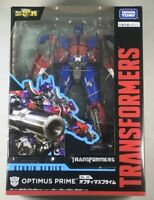 TAKARA TOMY Transformers STUDIO SERIES SS-25 Optimus Prime Action Figure