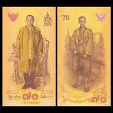 Thailand 70 Baht, ND(2016), P-128, King Bhumibol Rama IX 70th COMM., UNC
