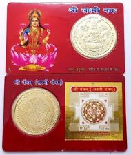 Hindu Coin in Card Goddess Laxmi Dhan Vaibhav Pocket Yantra Temple Purse Atm