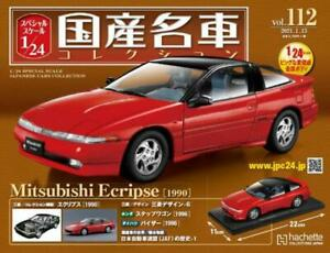 Japanese Famous Car Collection 112 1/24 Mitsubishi Eclipse 1990 From JAPAN
