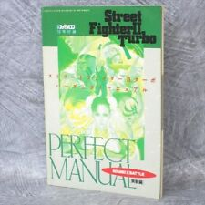 STREET FIGHTER II TURBO Perfect Manual Guide Booklet SFC Book Ltd