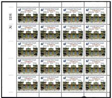 Lebanon 2014 MNH - USJ ST JOSEPH UNIVERSITY 3 CENTENARIES - FULL SHEET